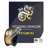 Проволока Welding Dragon ErCuAl-A1 1.2 мм 5 кг (D200) фото